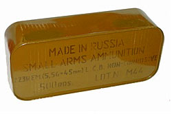 wolf ammo 223 spamcan