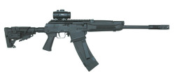 New Saiga-12 Shotgun