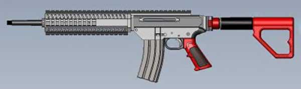 MPAR 556 Rifle