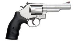 Return of the Smith & Wesson Model 66 Combat Magnum